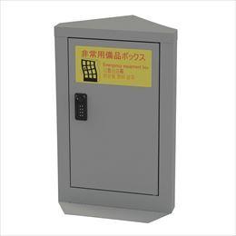 ナカバヤシ エレベーターキャビネット/コンパクト/ダイヤル/ニューグレー EVC-103DN [F010503]