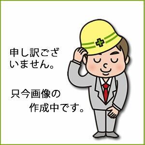 ヒット商事 HIT クランプ(バーハンドル強力型・HBM) HBM320-140 [A011810]