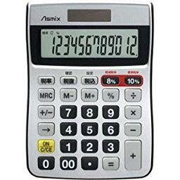 アスカ 軽減税率対応電卓 シルバー [42383] C1244S [F020201]
