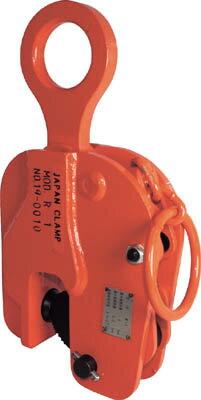 日本クランプ  縦つり専用クランプ 1.0t R-1 [A020124]:DAISHIN工具箱