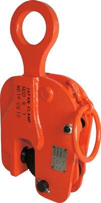 日本クランプ  縦つり専用クランプ 2.0t R-2 [A020124]:DAISHIN工具箱