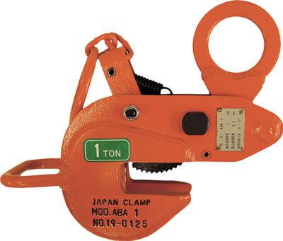 日本クランプ  横つり専用クランプ 3.0t ABA-3 [A020124]:DAISHIN工具箱