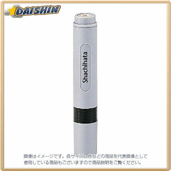 シヤチハタ ネーム6 既製 1206 桜木 [59307] XL-6 1206 サクラギ [F020301]