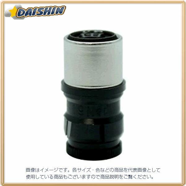 シヤチハタ ネームペン用ネーム 0762 上条 [348761] X-GPS 0762 カミジヨウ [F020301]