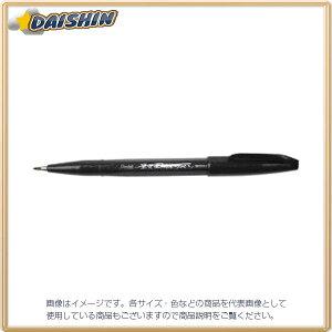 ぺんてる 筆タッチサインペン SES15C-A [ブラック]
