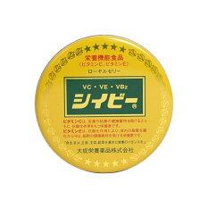 シイビー 栄養機能食品  70g/32粒