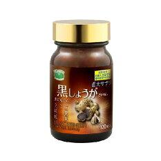 黒しょうが21世紀栄養補助食品 30g(250mg×120粒)