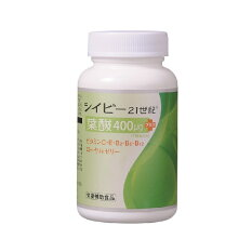 シイビー21世紀 葉酸400μgプラス栄養補助食品 126g/60粒