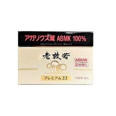 老救若プレミアム22アガリクス茸ABMK100%栄養補助食品90g(1.5g×60包)