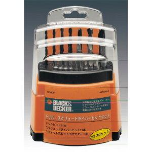 ブラック&デッカー[B&D] 23pc ドリルビットセット 15095