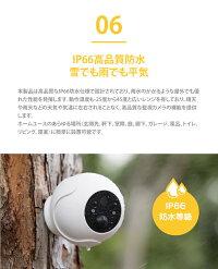 【工事不要・完全無線】LitmorワイヤレスLED照明付き防犯カメラ屋外監視カメラ5200mAh充電式バッテリー高輝度LEDランプ省エネ1080pHD200万画素フルハイビジョンカメラカラー・モノクロの2つのナイトビジョン