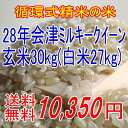 28mil30ktopgen600600