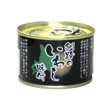 釧路のいわし 味付 150g