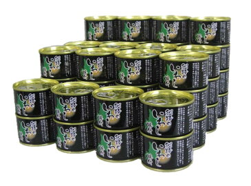 釧路のいわし 味付 150g×48缶入【送料無料】