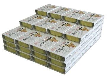 釧路のいわし蒲焼 山椒入り 100g×48缶入【送料無料】