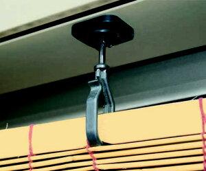 シャッター雨戸に簡単取り付け!マグネットフック2個組