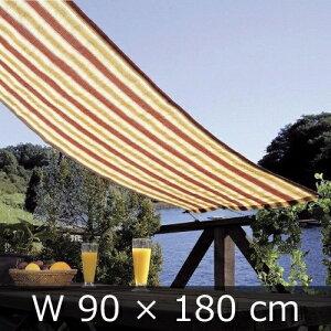 日よけ・目隠しに!お洒落な空間を演出します!サンシェードオーニング90×180cm