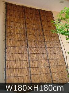 【早割】在庫ございます。【棕櫚縄】炭火よしず(たてず・たてすだれ)高さ180×巾180cm(6×6尺)