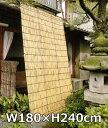 外吊りすだれ 幅88×高さ約60cm PVCすだれ(小)くるっと付き ロールアップ 目隠し 日よけ 屋外 室外 すだれ 琵琶湖ヨシ 巻上タイプ 省エネ 防炎性 リビング 高耐久性