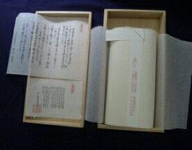 【送料無料】 本美濃和紙 「千年耐久紙」
