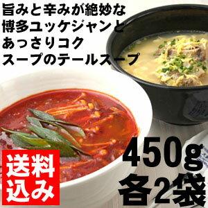 ユッケジャン・テールスープセット