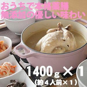 サムゲタン丸鶏 1400g(約4人前)