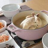 【送料込】 サムゲタン 丸鶏 と お粥 4個セット / 無添加 おうちで本格薬膳 鶏の旨み 滋養たっぷり サンゲタン 参鶏湯 おかゆ 冷凍