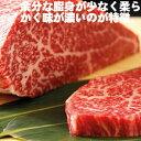 九州産 黒毛和牛 クリミ ステーキ 120g×2枚【簡易包装】 ギフト