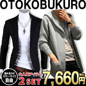 まとめ買い サイズカラー選べる 2点セット 福袋 男袋 テーラード ジャケット メンズ ブレザー ブルゾン アウター ビジネス カジュアル フォーマル コーデ