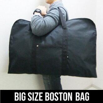 波士頓包男式波士頓波士頓袋大波士頓包袋包信使包袋旅行袋波士頓包業務波士頓包父親節波士頓包 * 福