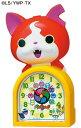 期間限定 目覚まし時計 メンズ レディース 時計 セイコー製 目ざまし時計 妖怪ウォッチ JF378A セイコー ※fu