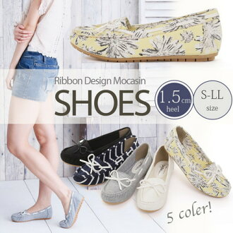 時間有限懶漢鞋女性女士鞋運動衫 casurpetanco 莫卡辛鞋鞋鞋 * 福
