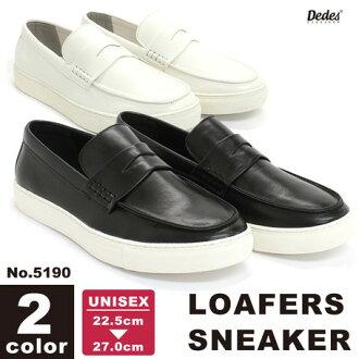 時間有限懶漢鞋男士靴子鞋 EES 利亞有羅爾夫運動鞋寬大小鞋男式鞋 * 福