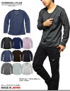 Tシャツ メンズ トップス 国産品 日本製 丁寧な縫製 キレイ目シルエ...