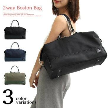 ボストンバッグ メンズ バッグ REGiSTA レジスタ 2way 旅行 鞄