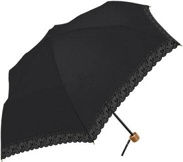 折り畳み傘 レディース 傘 晴雨兼用 日傘 雨傘 折畳み オーガンジー レース 切継 PUコーティング UV CUT 99.9% UV対策 ファッション雑貨 小物 折りたたみ傘 女性用