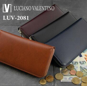 長財布 メンズ 小物 Luciano Valentino サラマンダー パンダ ラウンド 財布 メンズ財布 ウォレット 札入れ 小銭入れ コインケース ビジネス