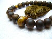 男性用数珠素挽縞栴檀22玉虎目石仕立正絹頭付房