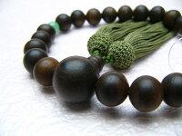 男性用数珠素挽シャム柿22玉インドヒスイ2天正絹頭付房