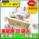 ■国産大豆100%使用■☆家庭用☆遠くまで飛び豆撒きに最適!美味しい『金平糖』が入ったテトラ...