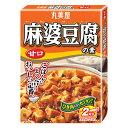 丸美屋 麻婆豆腐の素 甘口162g