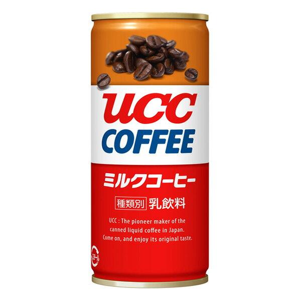 UCCミルク&コーヒー250mlx30缶