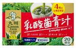新日配薬品乳酸菌青汁20包