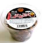 青森県産熟成黒にんにく300g