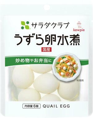QP サラダクラブ うずら卵水煮(国産)6個