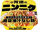 サンヨー背徳のニンニク豚醤油汁なし麺x12個