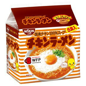 麺類, ラーメン  5x6