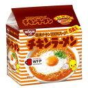 日清 チキンラーメン5食パックx6個