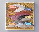 【味の十字屋】味噌漬・粕漬詰合せ (AMK-40) ギフト 北陸 石川 金沢銘店 海産物 クール便 冷蔵