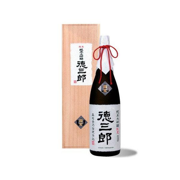 日本酒, 純米大吟醸酒